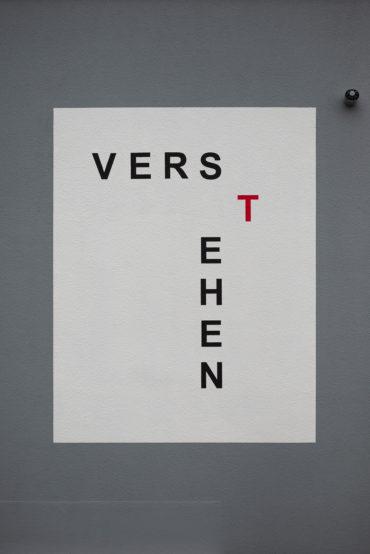Klaus Peter Dencker: Verstehen, (Foto: KUNST@SH/Jan Petersen, 2018)