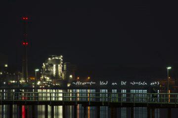Hans Peter Kuhn: Lichtinstallation am Kieler Ostuferhafen, (Foto: KUNST@SH/Jan Petersen)